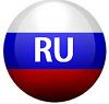 значок русского языка