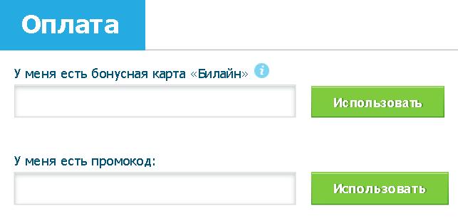 biletix7