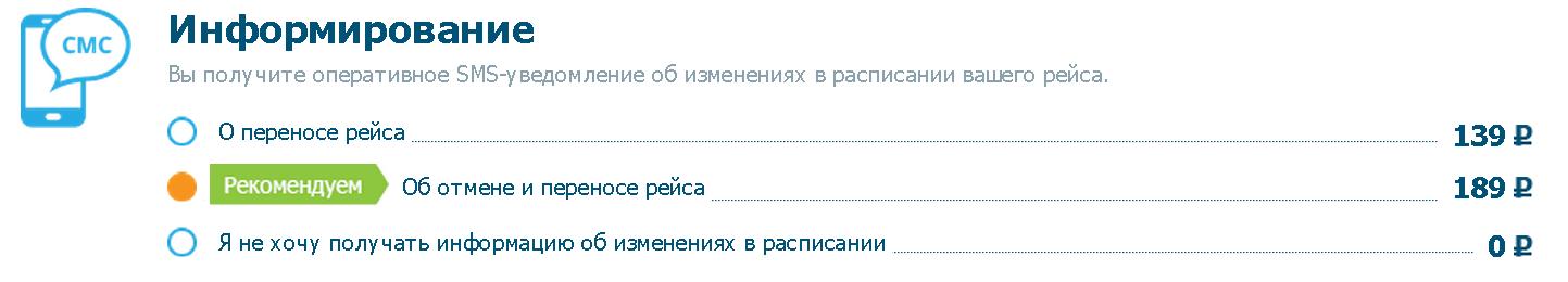 biletix9