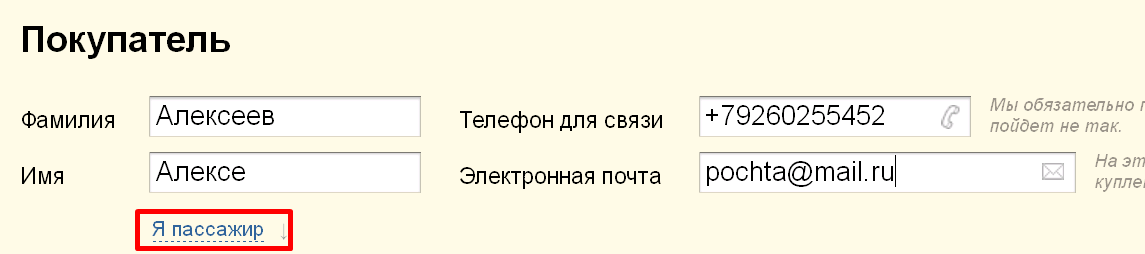 tutu3