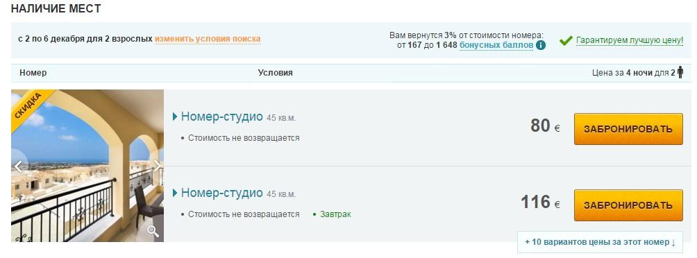 Screenshot_109