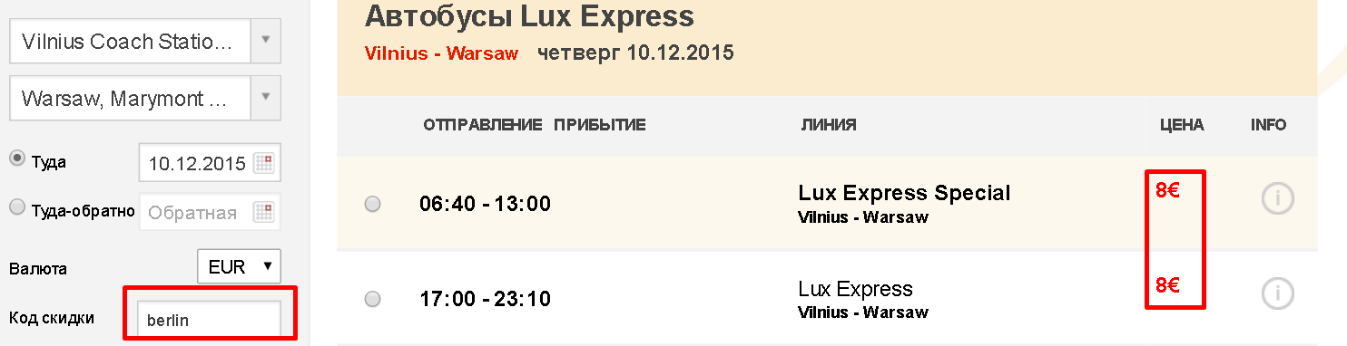 luxexpress201115-1