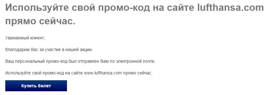 Screenshot_113