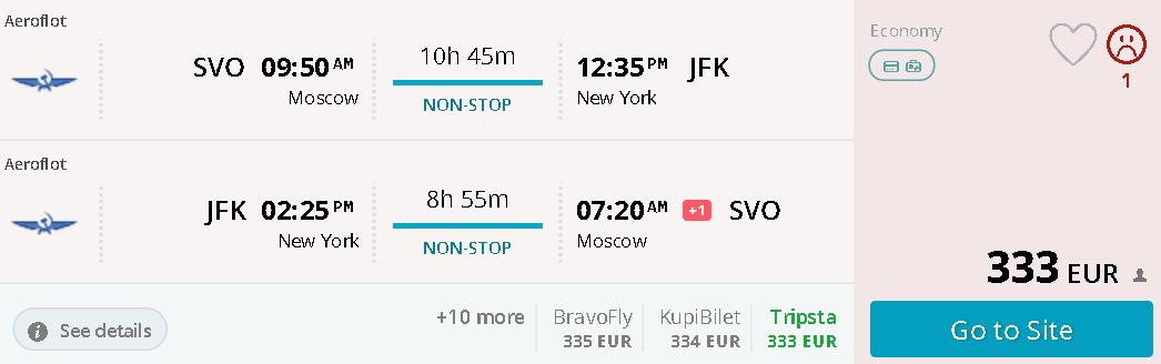 aeroflot130116-1