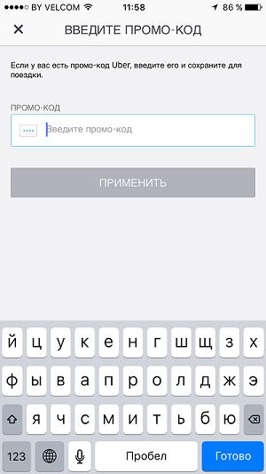IMG_2068