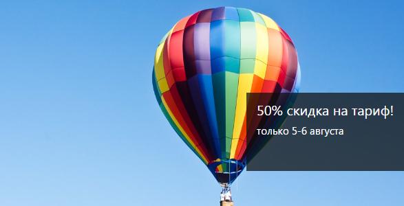 Белавиа запускает новую распродажу: -50% на билеты с октября по декабрь!