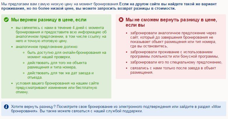 screenshot_546