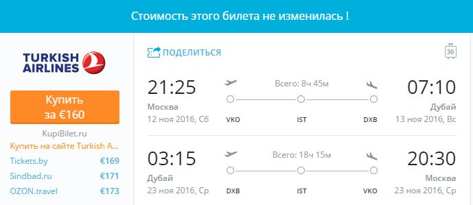 screenshot_553