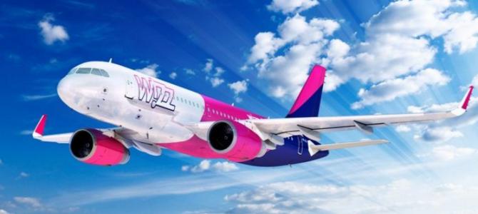 Как изменить/поменять рейс на сайте Wizzair. Подробная инструкция.